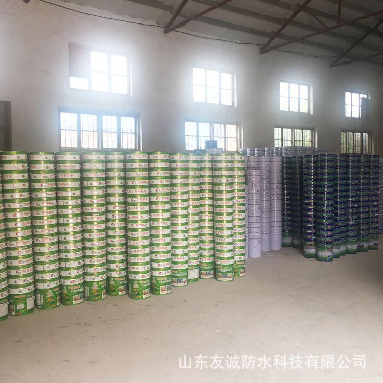 防水涂料 聚氨酯防水涂料 防水涂料批发 防水涂料厂
