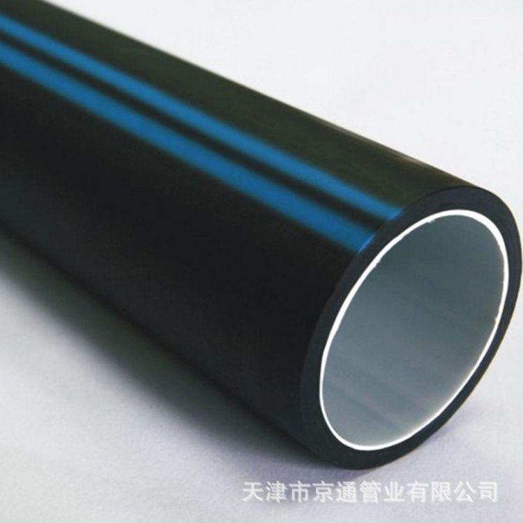 电线管HDPE硅芯管批发,市政工程穿线管材 PE线管 电缆管