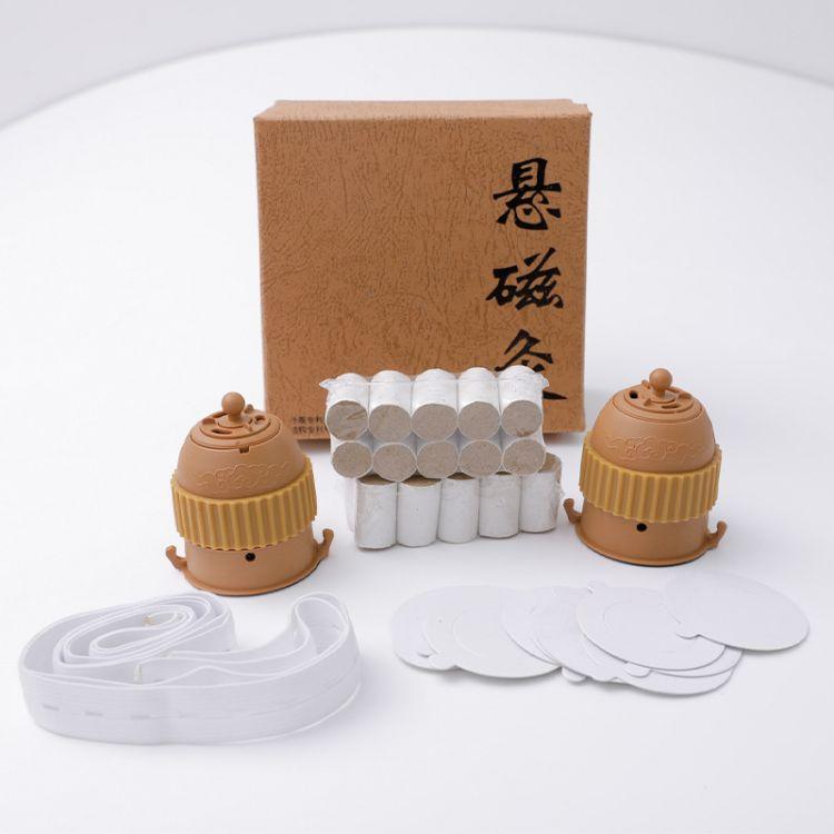 艾灸仪器随身灸艾灸盒 家用艾条艾柱 便携式艾艾灸贴小筒灸艾柱