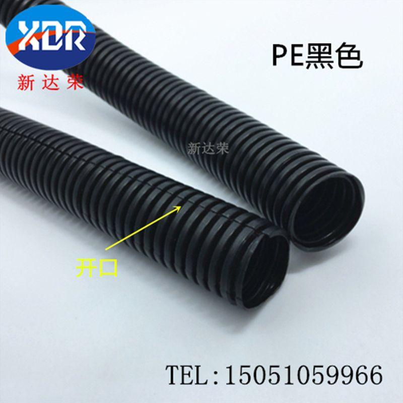 厂家直销塑料波纹管AD28.5电线保护管 PE聚乙烯pe软管穿线软管