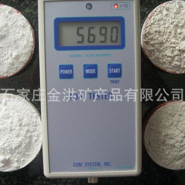供应负离子粉 纺织涂料用白色负离子粉 净化空气用负离子粉