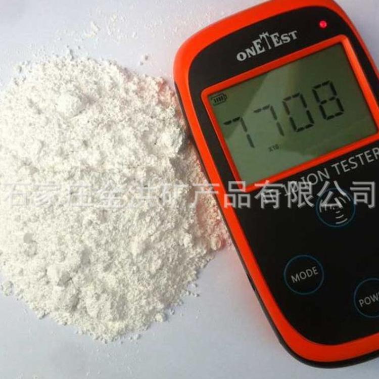 厂家直销白色负离子粉 超白超细负离子粉 释放量高 量大从优