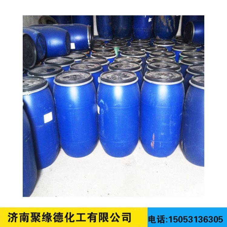 直销有机硅消泡剂  工业级消泡剂    污水处理消泡剂 消泡抑制高