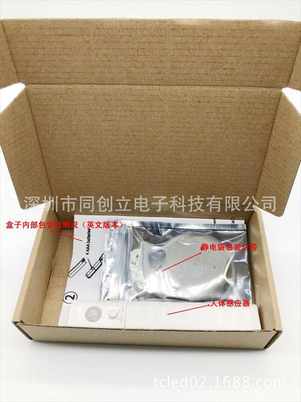 厂家直销 境外电商爆款 LED感应电池盒 人体智能感应电池盒灯带