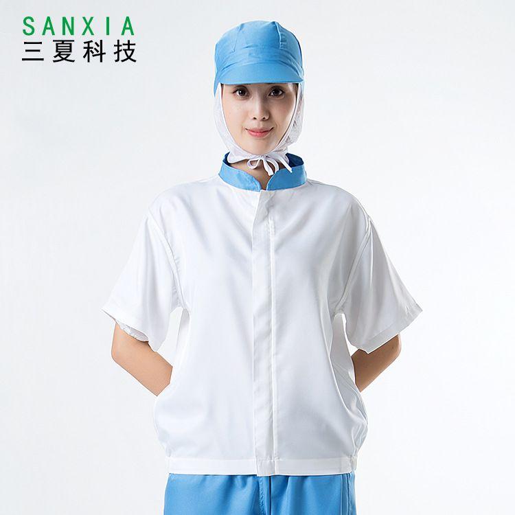 食品厂高温车间工作服套装短袖长袖夏季白色蓝色工厂车间薄款定制LOGO日本