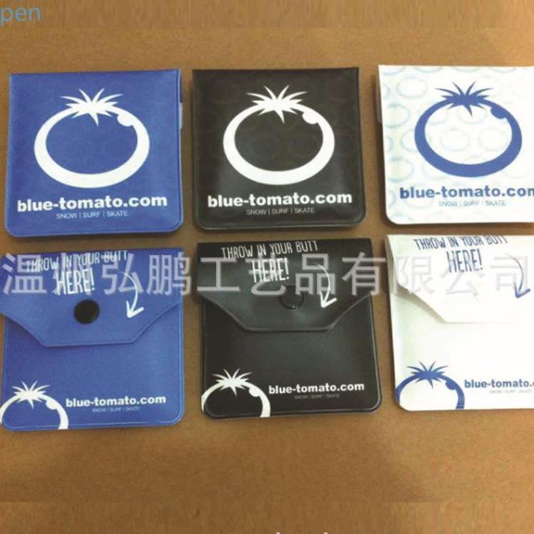 pvc烟灰袋 便携 环保 可定制广告印刷