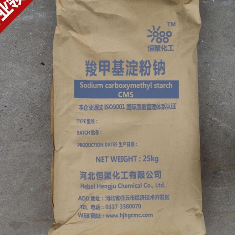 行业领先厂家直销煤泥浮选专用羧甲基淀粉钠cms 变性淀粉量大优惠