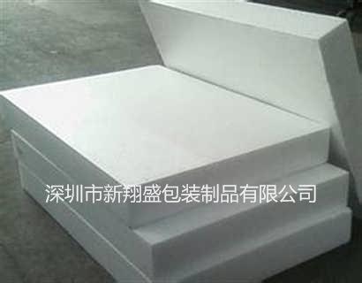 专业泡沫厂家 10CM防震泡沫板 EPS泡沫板填充 硬装材料防震包装