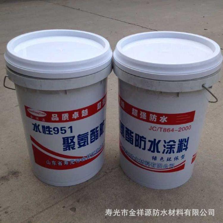 951水性聚氨酯防水涂料  厂家生产有机硅防水涂料聚氨酯防水涂料