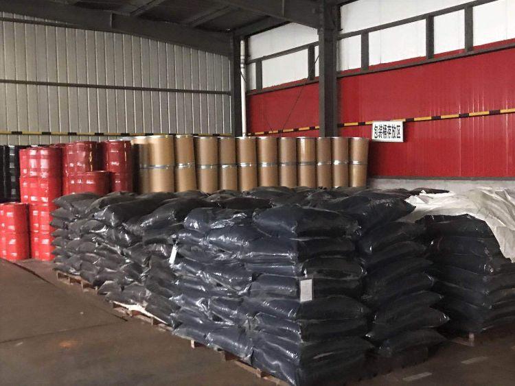 厂家直销 现货供应 金属络合染料, 溶剂红49,油溶桃红染料