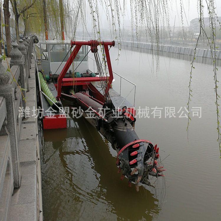 湖南铰吸船 湖南河道小型铰吸船下水作业视频