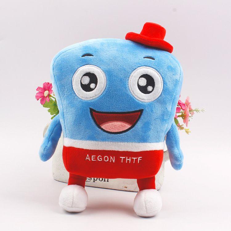 广东工厂来图定做企业吉祥物毛绒玩具纪念品卡通儿童玩具玩偶