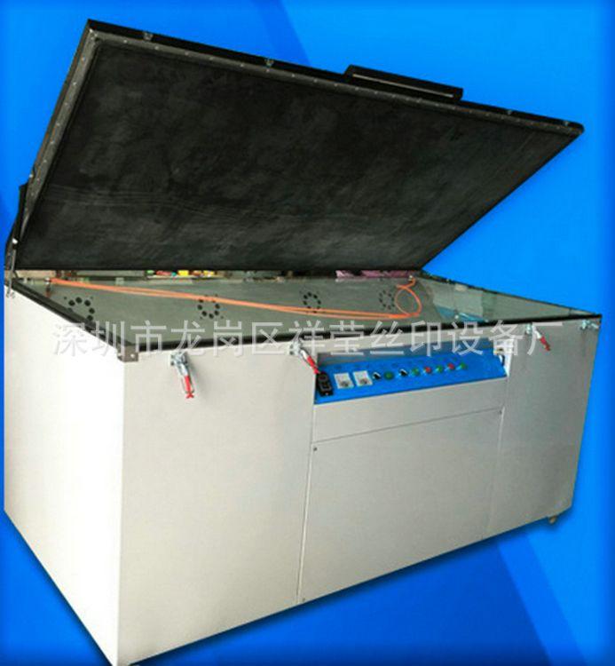 厂家生产 晒版机 真空晒版机 不锈钢晒版机