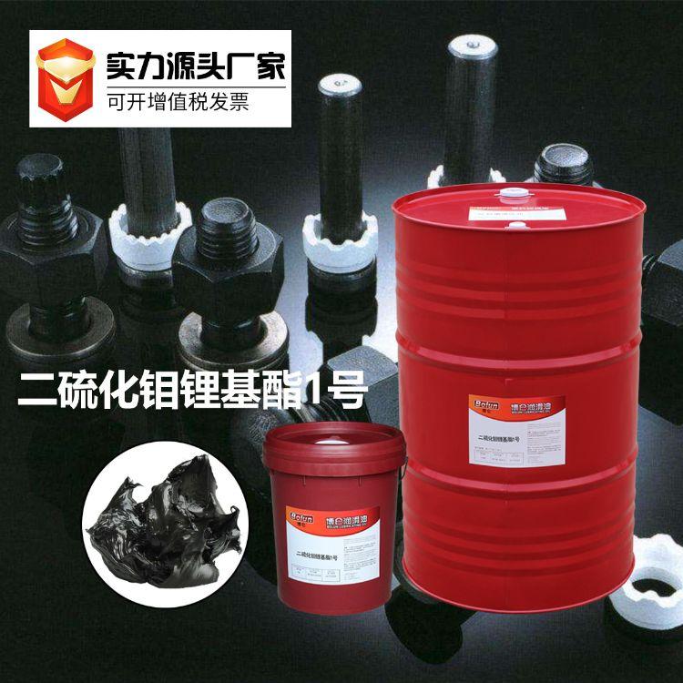 厂家批发二硫化钼锂基润滑脂1号高温锂基脂叉车铲车轴承润滑含税