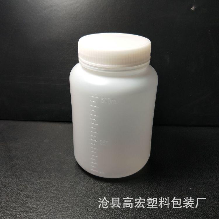 厂家直销 500ml大口塑料瓶,pe广口化工塑料瓶,样品瓶