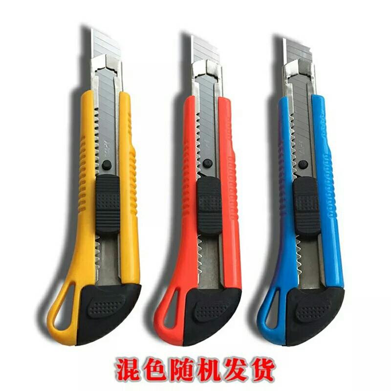 批发188美工刀内含2片刀片大号壁纸刀割刀介刀快递开箱刀不锈钢刀