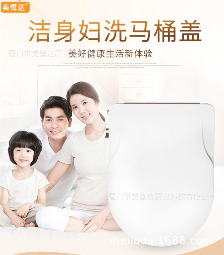 厦门厂家多功能简易洁身妇洗用不用电智能马桶盖