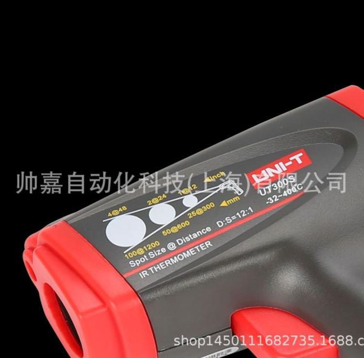 优利德UT300S非接触红外测温仪红外线测温枪工业电子温度计温度枪