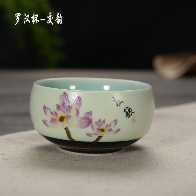 星峰陶瓷茶具杯子品茗杯定窑亚光个人品杯订制LOGO大容量茶杯批发