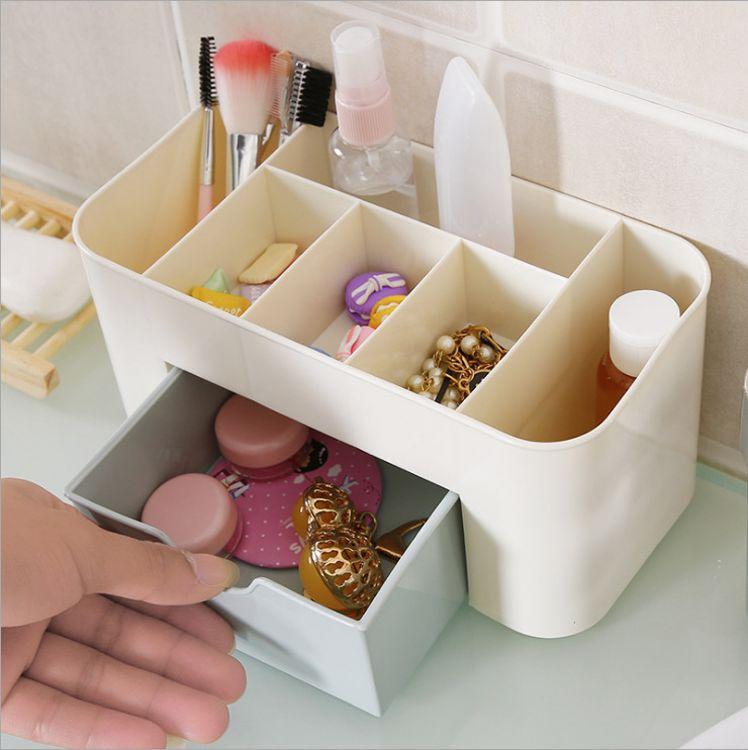 炫彩多格化妆品收纳盒 办公桌面杂物整理收纳盒 首饰整理盒