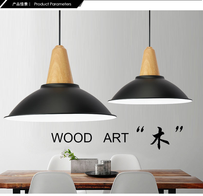 loft復古工業風燈罩外殼罩現代簡約餐廳工礦燈燈罩單頭鍋蓋小吊燈