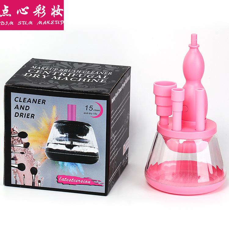 点心彩妆 电动洗刷器 化妆工具自动清洗器 快速甩干器 洗刷器