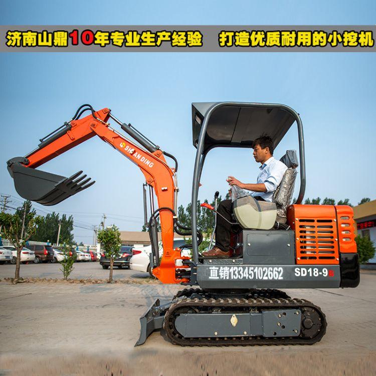 江苏苏州的果园挖沟的微小型挖掘机  小型多功能挖掘机 小勾机