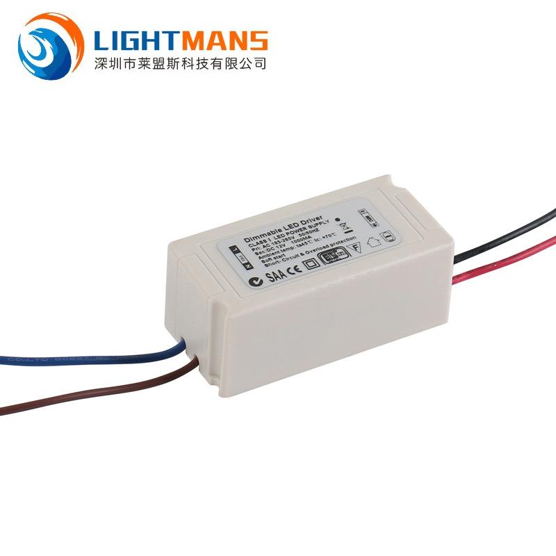 灯杯调光电源 MR16调光电源
