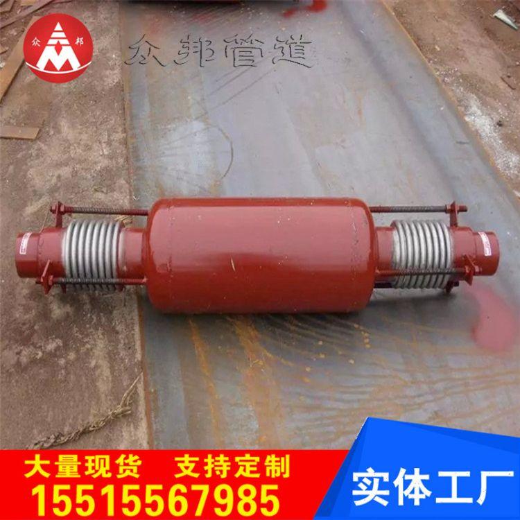 旁通式补偿器 BZPP型旁通式直管压力平衡补偿器 旁通式平衡补偿器