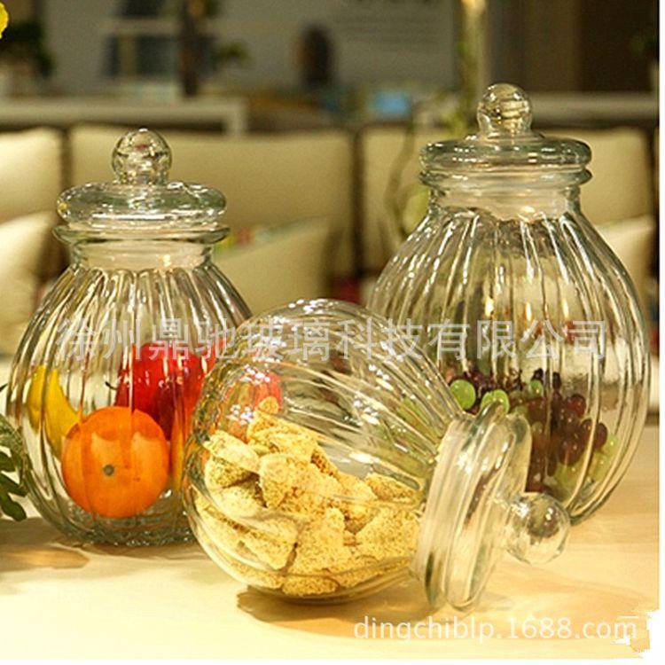 批发大号厨房收纳罐金瓜杂粮罐子透明玻璃密封罐