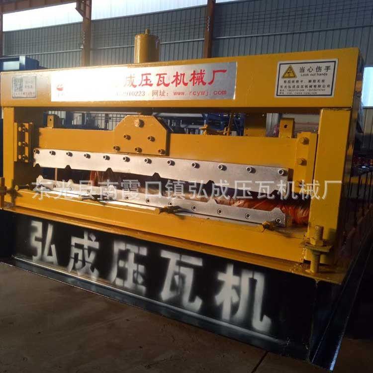 厂家订做 彩钢压瓦机900压瓦机 900彩钢压瓦机