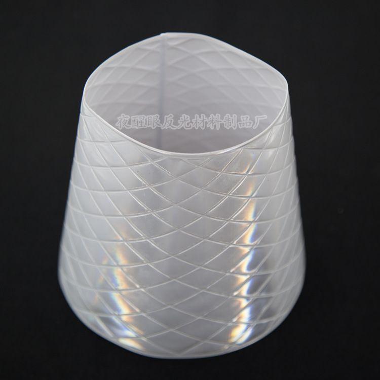 厂家直销 反光路锥套 PVC圆锥套 反光PVC套 多种颜色 来样定制