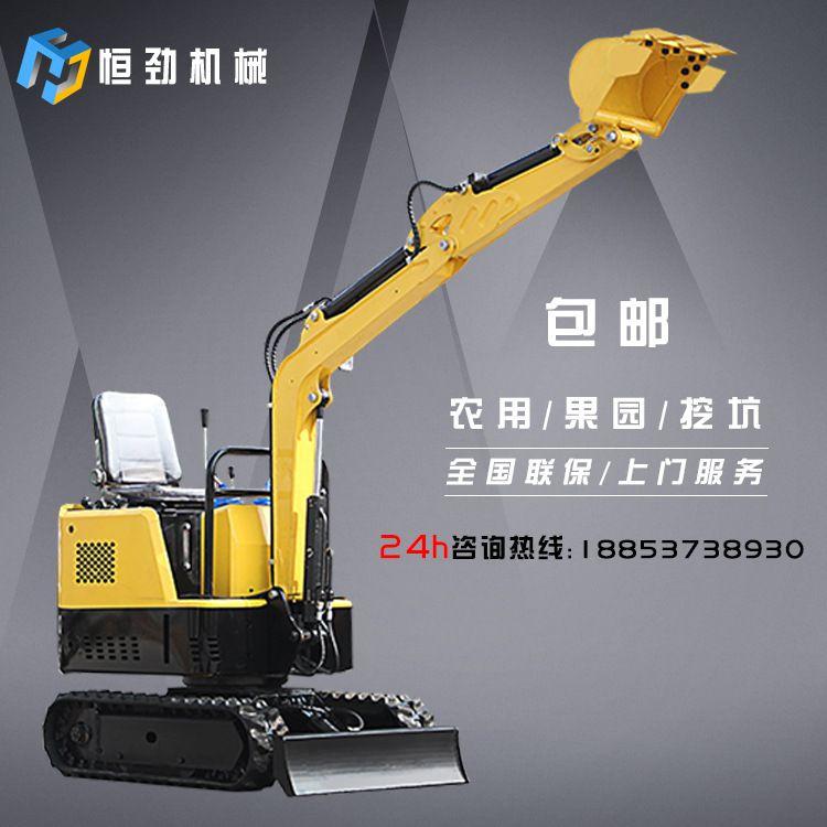 农用小型挖掘机 迷你小型挖掘机价 最小型挖掘价格