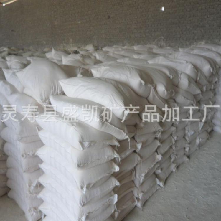 轻钙粉 橡胶轻钙粉 轻质碳酸钙 涂料用轻质碳酸钙100-1250目