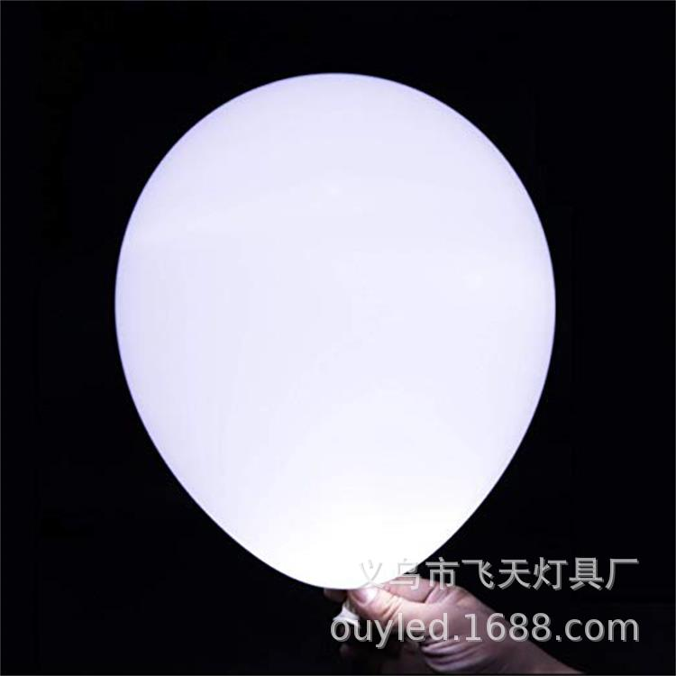 厂家直销 乳胶气球 白灯白气球  led light up balloons white