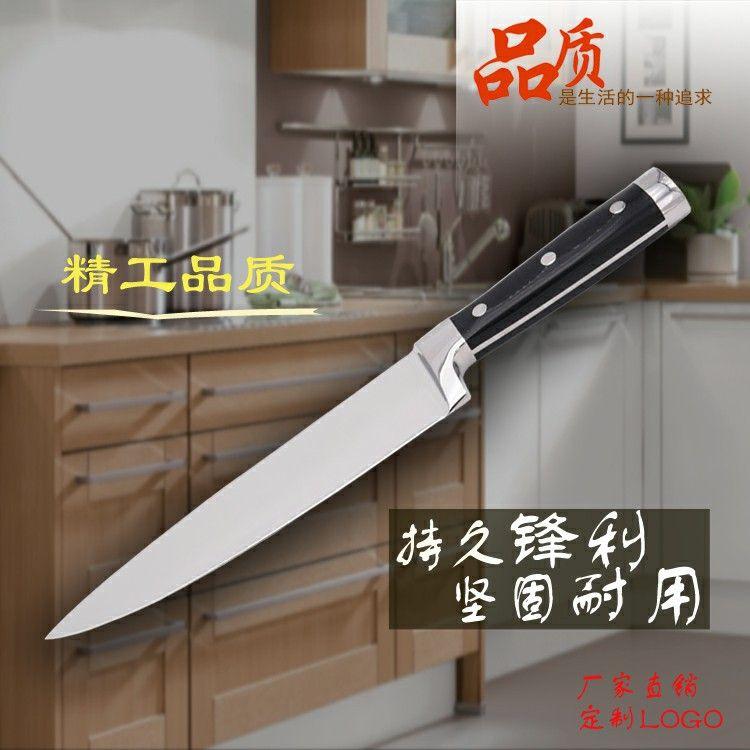 8寸厨师刀 G10手柄刀 切片刀 厨师多用刀料理刀 7CR17钼矾钢刀