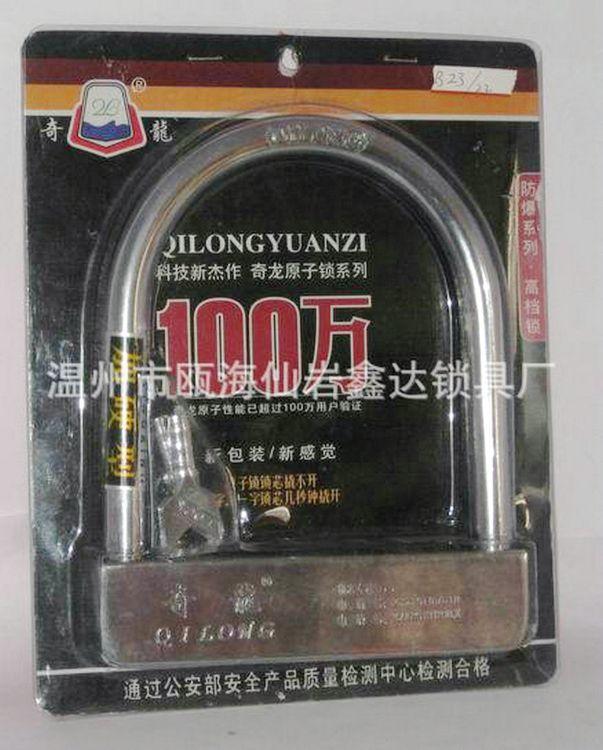 厂家生产双开U型锁 浙江U型锁 U型锁定制
