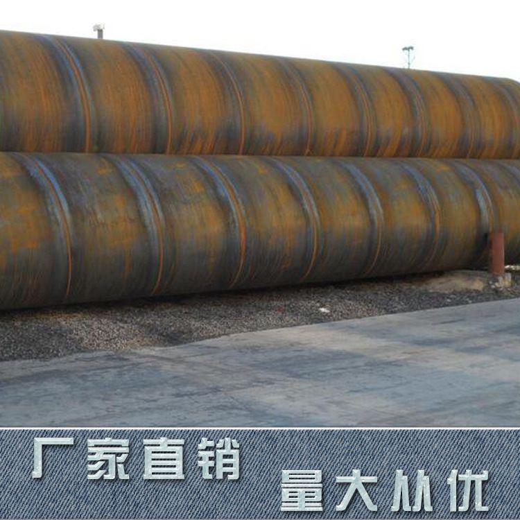 螺旋钢管 生产供应螺旋管 双面埋弧焊螺旋钢管 螺旋钢管规格齐全