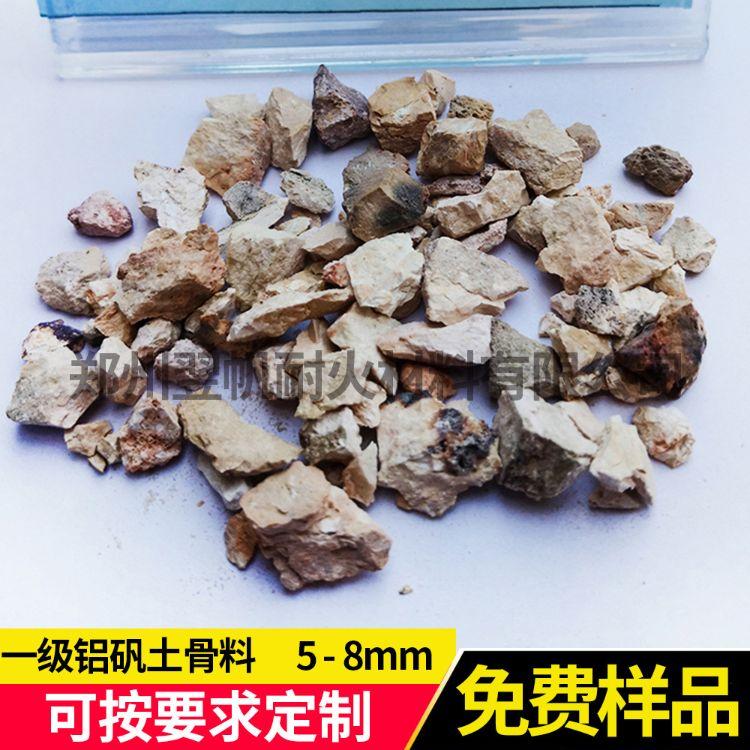 河南郑州厂家煅烧一级高铝矾土耐火材料耐高温高铝矾土骨料定制