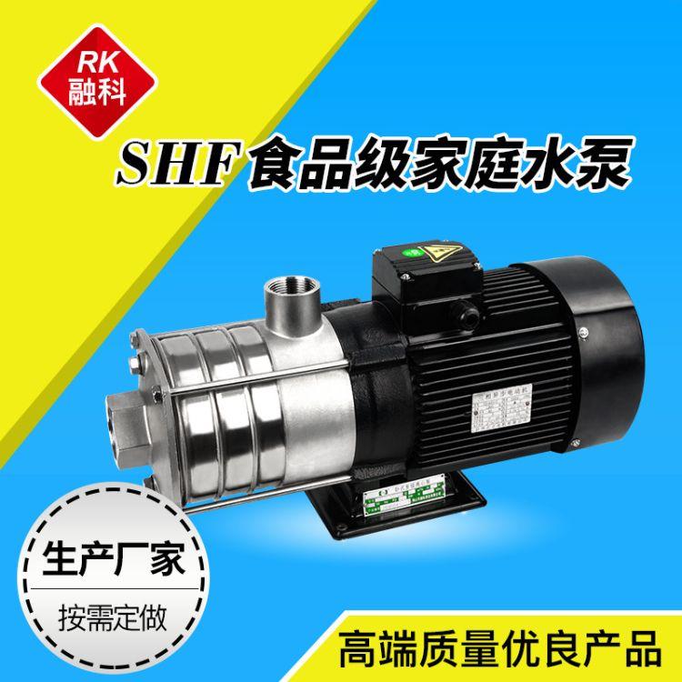 SHF12增压泵 小型增压泵 家用小型水泵 自来水增压泵小流量高压泵