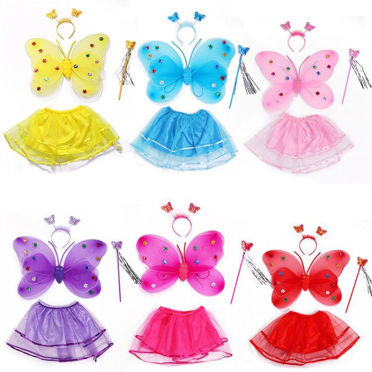 儿童演出服装6色发光蝴蝶翅膀天使翅膀精灵翅膀演出装扮道具