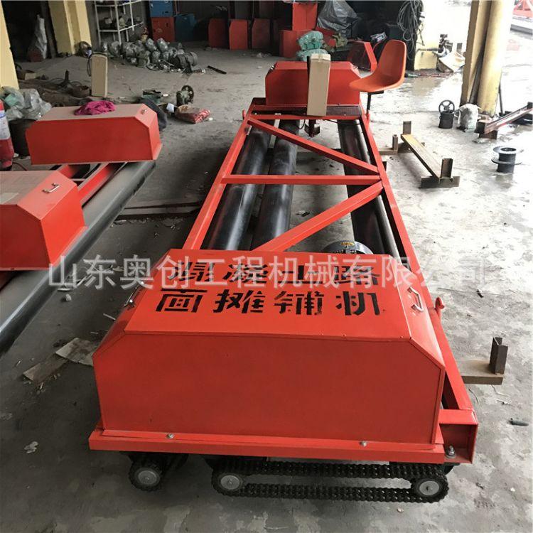 沥青混凝土摊铺机-沥青混凝土摊铺机供应 沥青混凝土摊铺机