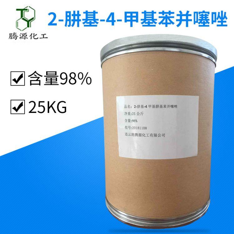 2-肼基-4-甲基苯并噻唑农药中间体 纯白色 2-肼基-4-甲基苯并噻唑