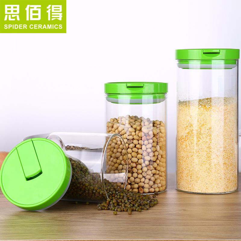玻璃密封罐-厨房杂粮储物罐-干果干粮收纳罐-木塞玻璃罐子