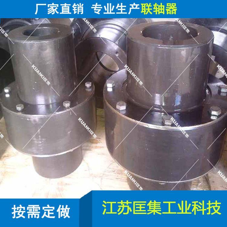 厂家直销LZD弹性柱销联轴器 弹性柱销齿式联轴器厂家直供