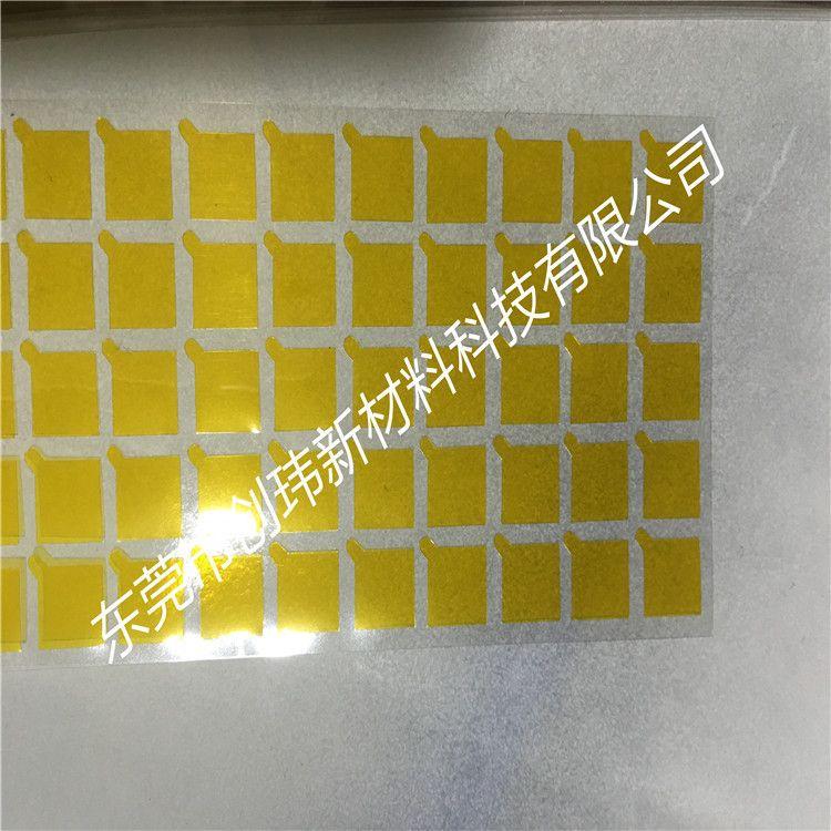 sensor回流焊SMT耐高温贴膜 cmos回流焊保护膜  ccd高温保护膜