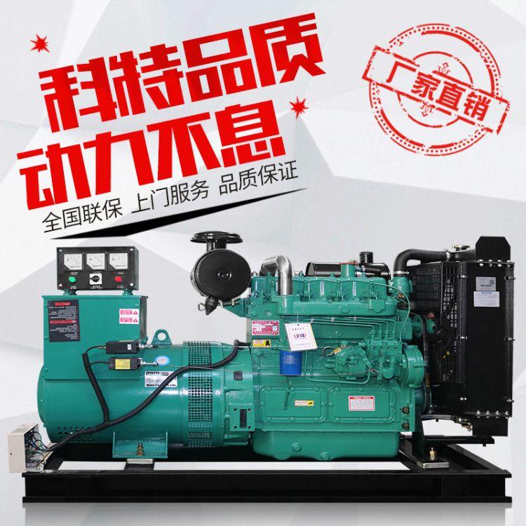 潍坊动力 50kw柴油发电机组 里卡多系列柴油发电机 全自动机组