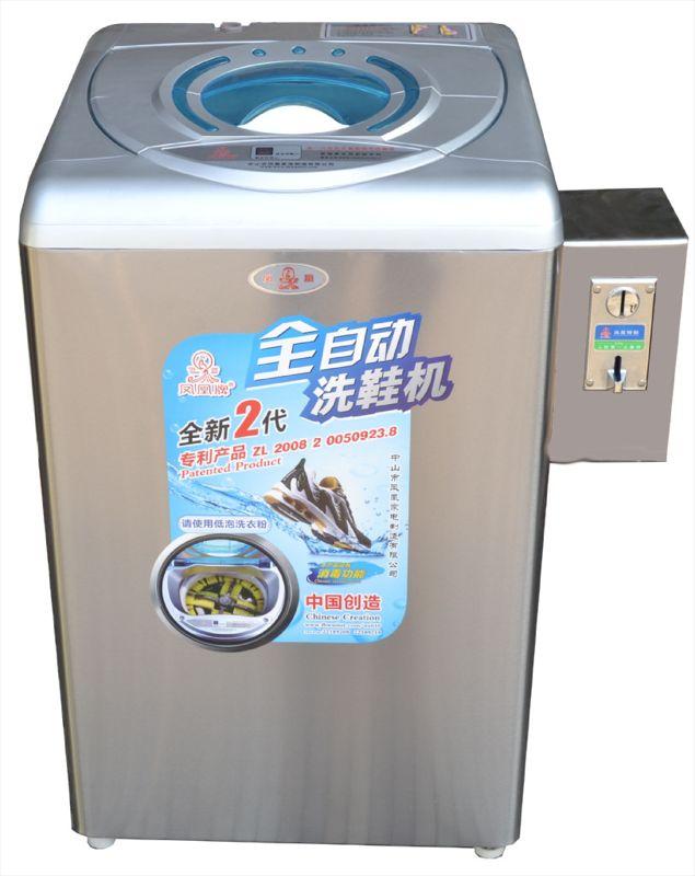投币洗鞋机(厂家直销,洗得干净又可以消毒除臭,外箱不锈钢)