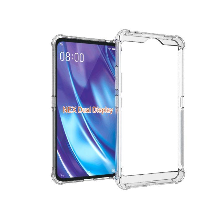 盛浩新款国内电子配件Vivo NEX Dual Display 四角防摔TPU软外壳