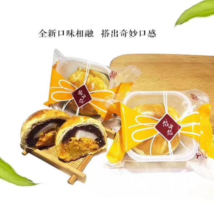 馅中馅蛋黄酥月饼馅中馅月饼微商爆款礼盒装月饼一盒8个精美包装